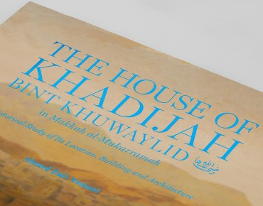 The House of  Khadijah