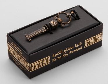 دلاية مفتاح الكعبة